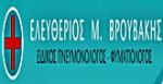 Βρουβάκης Ελευθέριος