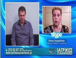 Eμβόλιο κορωνοϊού - Νεότερη ενημέρωση - Ελένη Γιαμαρέλλου